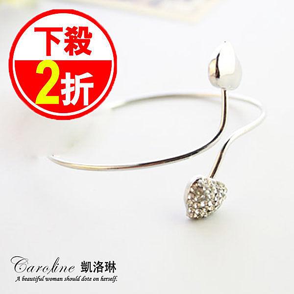 《Caroline》★【命運之水】典雅設計優雅時尚品味流行時尚手環66397