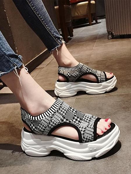 厚底涼鞋 運動涼鞋女夏季新款韓版ulzzang百搭鬆糕厚底時尚休閒沙灘鞋
