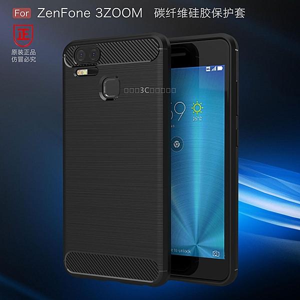 88柑仔店~Asus華碩ZenFone3 Zoom拉絲碳纖維手機殼ZE553KL防摔全包邊保護套