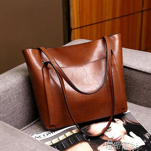 包包女新款時尚大容量手提包簡約大氣女士單肩包真皮女包大包 港仔會社