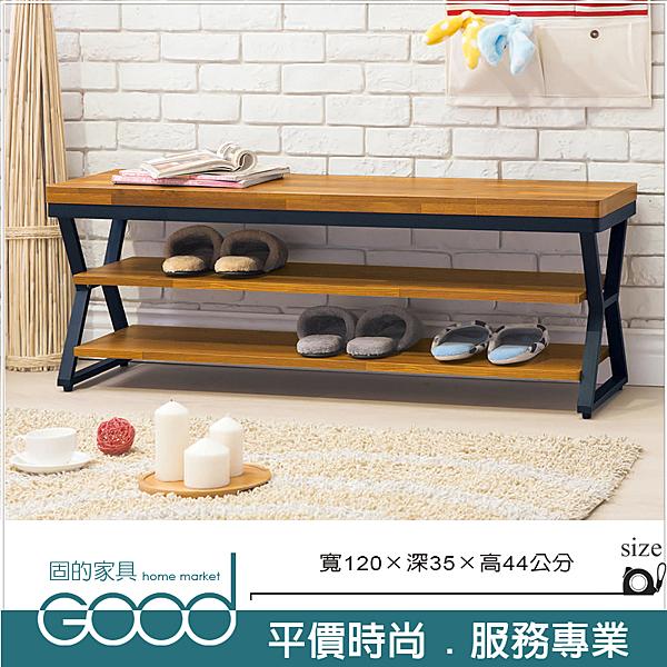《固的家具GOOD》500-4-AL 工業風木心板4尺座鞋架【雙北市含搬運組裝】