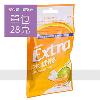 【Extra】益齒達香濃蜜瓜口香糖28g/包,全素,請勿吞食
