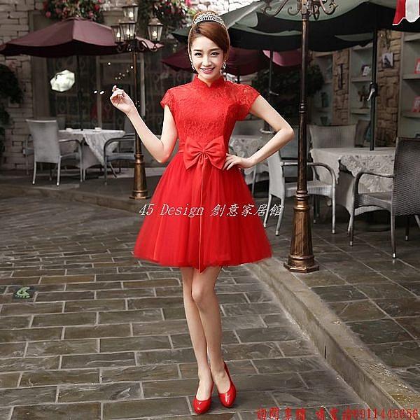 (45 Design)  客製化 定製款7天到貨修身婚紗禮服新款晚裝短款伴娘禮服蕾絲新娘主持敬酒小禮服裙