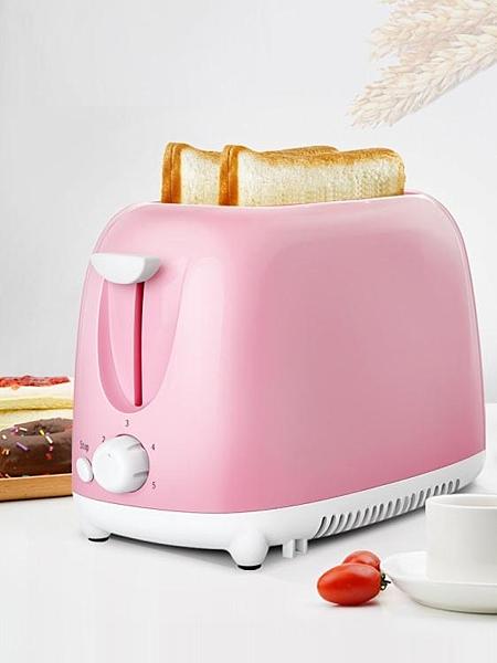 麵包機 烤面包機家用早餐吐司機2片迷你全自動多士爐 莎瓦迪卡