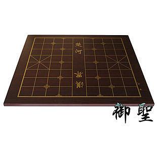 1.2分雙面棋盤-紅 中國象棋棋盤