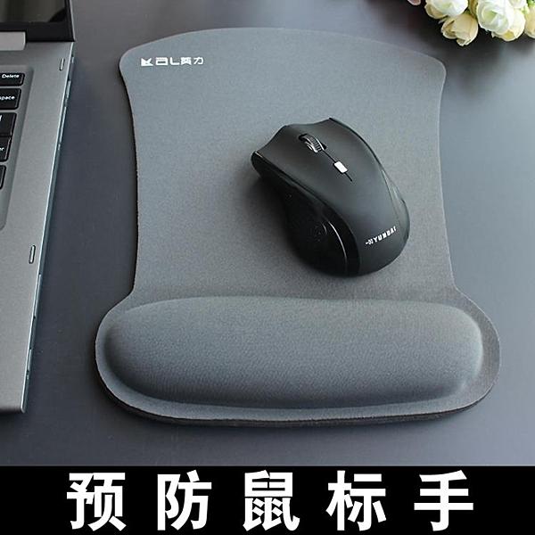 電腦滑鼠墊護腕大號辦公可愛家用游戲手托墊