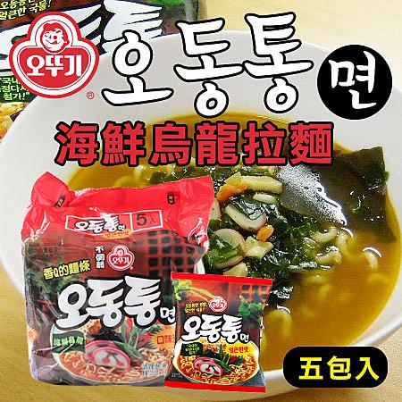 韓國 OTTOGI 不倒翁 海鮮烏龍拉麵 (五包入) 600g 海鮮烏龍 泡麵 拉麵 韓國泡麵