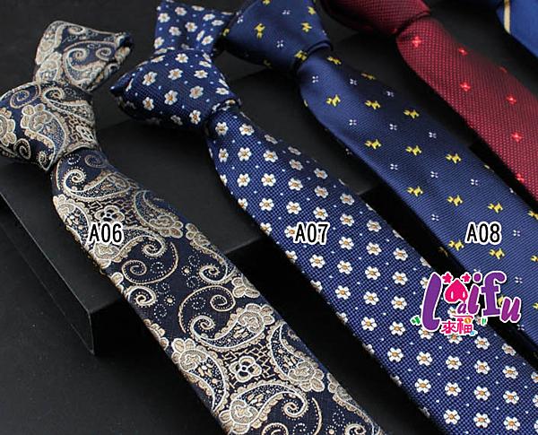 得來福領帶,k1050拉鍊領帶49CM拉鍊領帶免打領帶窄版領帶窄領帶6CM,售價170元
