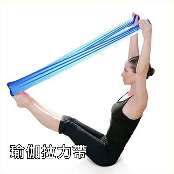 [拉拉百貨] 瑜伽 拉力帶 力量訓練 阻力帶 拉伸帶 彈力帶 健身帶 另售 瑜珈柱 瑜伽墊