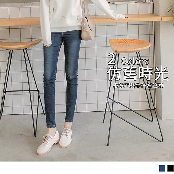 《BA4337-》水洗刷色彈性棉質窄管牛仔褲 OB嚴選