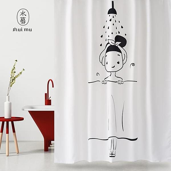浴簾套裝免打孔防水加厚防霉個性