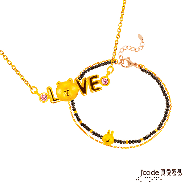 J'code真愛密碼  LINE我愛熊大黃金水晶項鍊+兔兔愛你黃金尖晶石手鍊