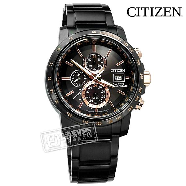 CITIZEN 星辰表 / AT8127-85F / 亞洲限定 光動能 電波 萬年曆 藍寶石水晶 不鏽鋼手錶 玫瑰金x鍍黑 43mm