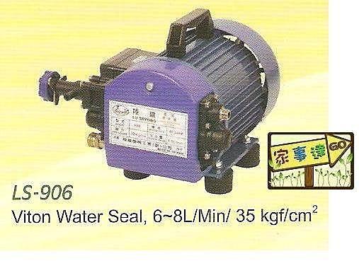 [ 家事達 ]  陸雄 馬達直結式高壓清洗機  特價  手提噴霧機 高壓清洗機 洗車