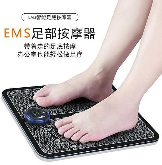 現貨 EMS足療美腿器 足底腿部電流按摩器USB充電式海綿墊 韓菲兒