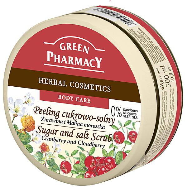Green Pharmacy 草本肌曜 蔓越莓&雲莓 美體去角質霜 300ml