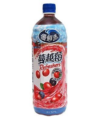 【免運/聯新貨運】優鮮沛蔓越莓綜合果汁980ml (12瓶/箱)【合迷雅好物超級商城】