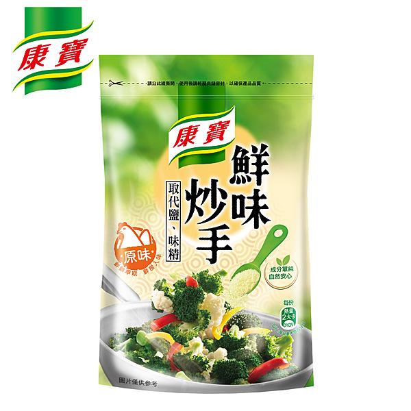 【康寶】新鮮味炒手原味 500G