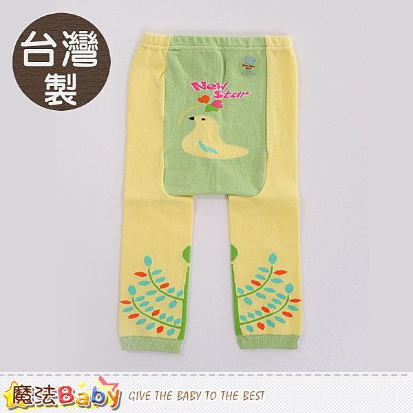 幼兒長褲 台灣製針織保暖內搭屁屁褲 魔法Baby