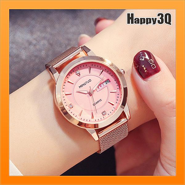 簡約手錶水鑽星期顯示日期顯示錶金屬帶手錶買一送一皮帶-多款【AAA4292】預購