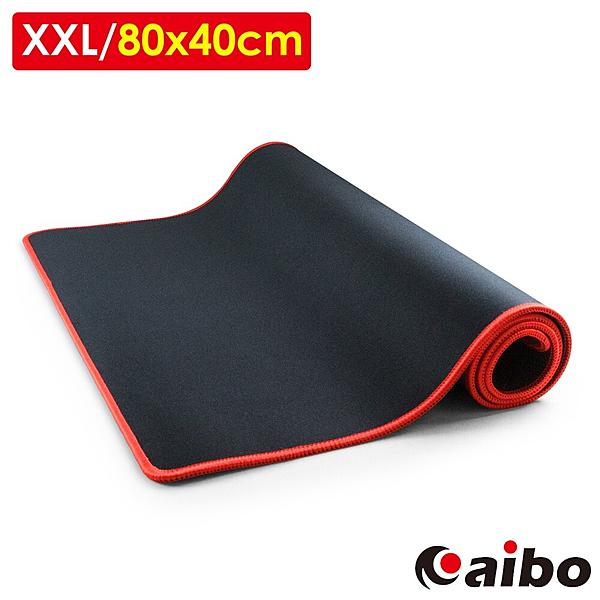 超大版 XXL 電競布面滑鼠墊 80x40cm 滑鼠板 桌墊 電腦滑鼠墊 筆電滑鼠墊 電競滑鼠墊