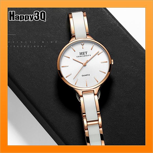 女士手錶蝴蝶扣水鑽手環女錶四葉草百搭幸運錶買一送一手環-多款【AAA4286】 預購
