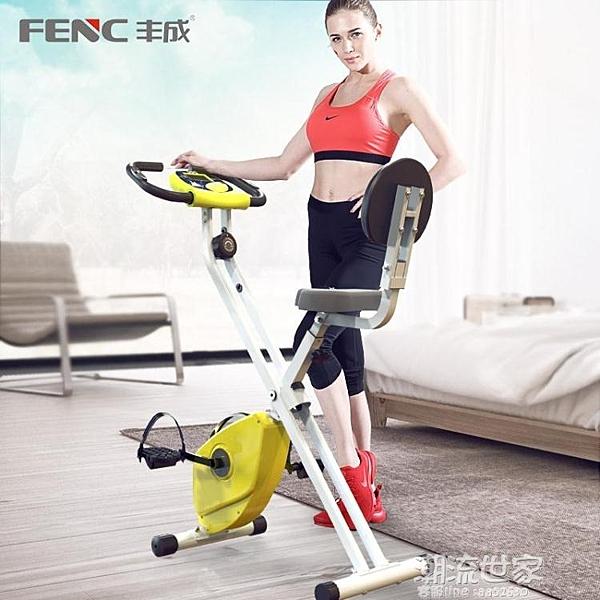 動感單車家用室內磁控車腳踏健身器材豐成運動機自行車健身車MBS『潮流世家』