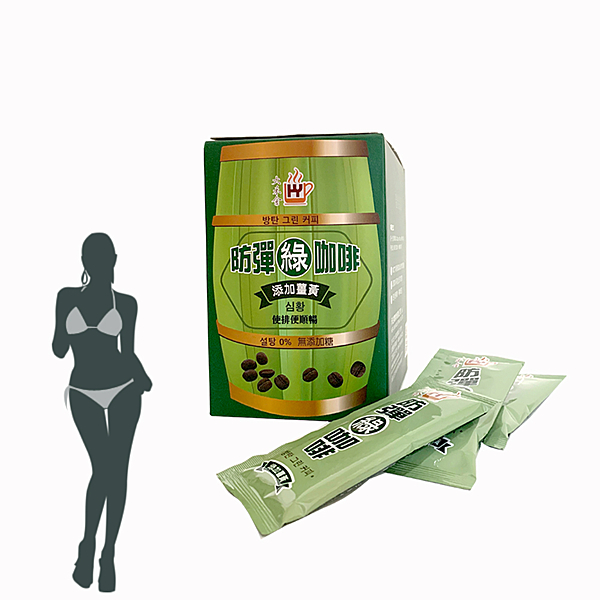 大禾金 防彈綠咖啡 5盒入靈芝咖啡/薑汁撞奶 天然機能咖啡 (15包/盒)