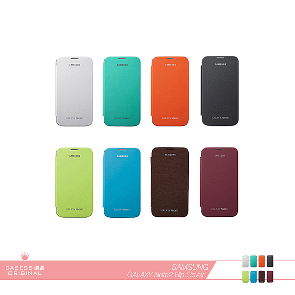 Samsung三星 原廠Galaxy Note2 N7100專用 側翻式皮套 /翻蓋書本式保護套 /摺疊翻頁