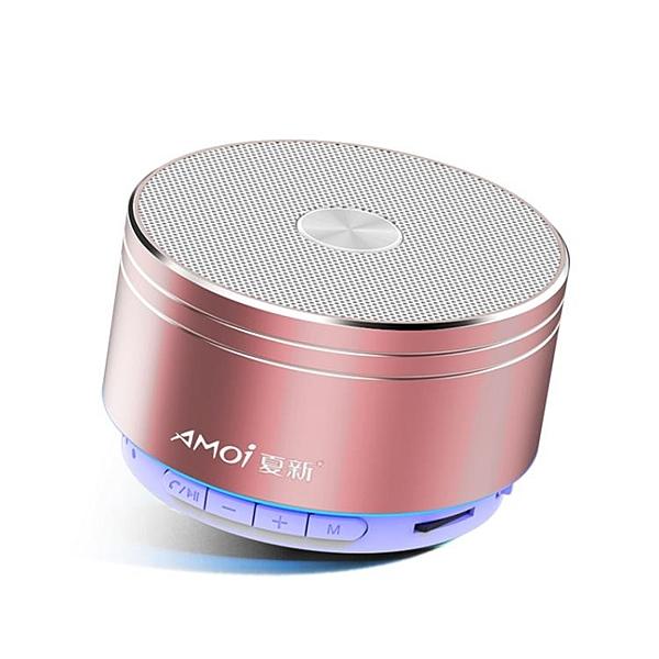 藍牙音箱無線迷你小音響超重低音小鋼炮