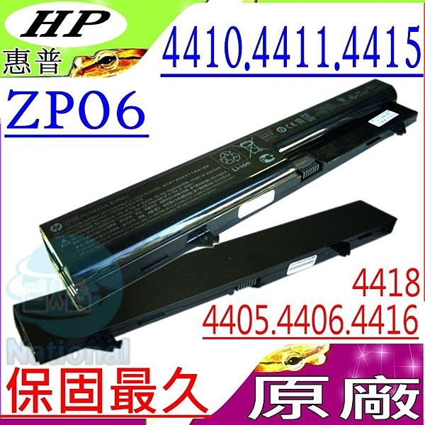 HP 電池(原廠)-COMPAQ 電池- 4405,4406S,4410S,4411S,4412S,4415S,4416S,4418,ZP06,HSTNN-DB90