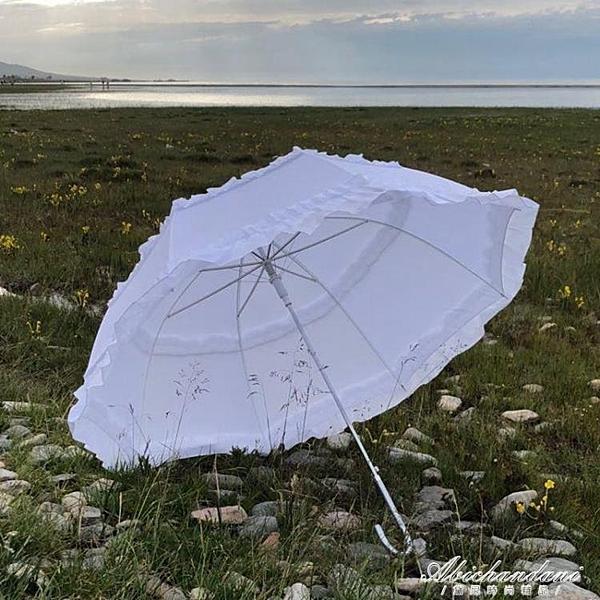 少女系小清新雙花邊長柄傘晴雨兩用太陽傘遮陽傘創意雨傘 黛尼時尚精品