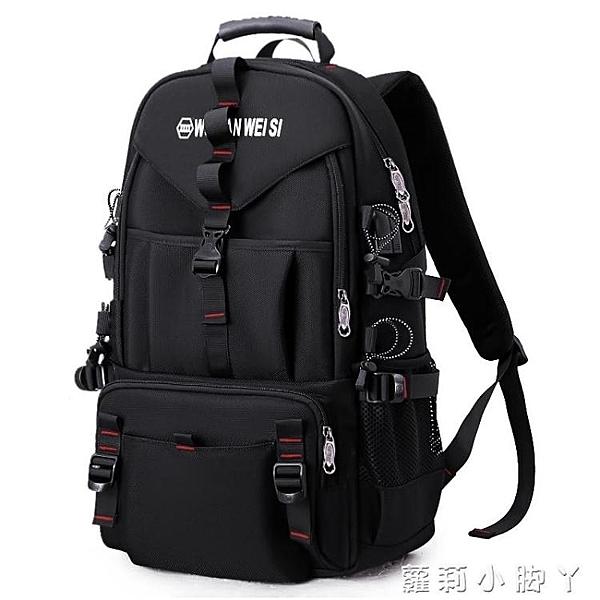 後背包雙肩包背包男旅行包戶外輕便旅游行李包休閒時尚大容量登山書包 蘿莉小腳丫