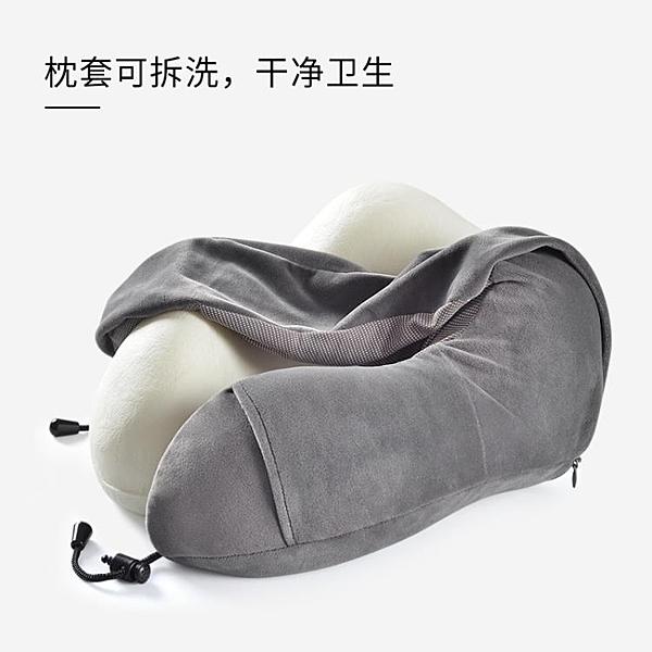 記憶棉u型枕便攜旅行飛機枕頭