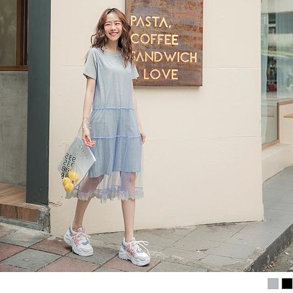 《DA6820-》高含棉彈性拼接網紗蕾絲裙襬洋裝 OB嚴選