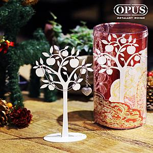OPUS 歐式鐵藝飾品架/金屬首飾座/收納架(蘋果樹_白)