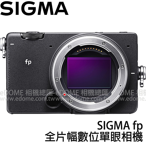 SIGMA fp BODY 單機身 (24期0利率 免運 恆伸公司貨) 全片幅數位單眼相機 防塵防滴 觸控螢幕