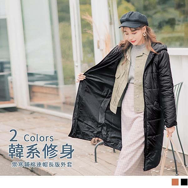 《EA2690-》保暖鋪棉素面連帽長版外套 OB嚴選