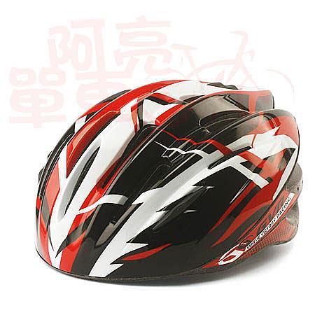 GVR 專業自行車安全帽 Jump跳躍系列,紅色《C77-193-R》