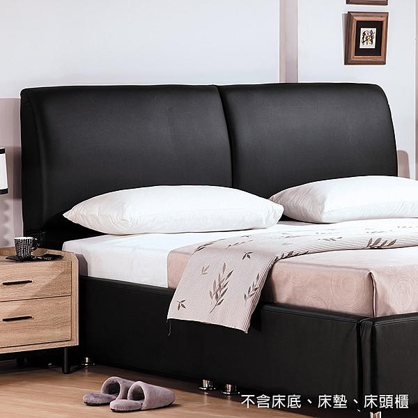 【森可家居】韋恩黑色皮6.4尺床頭片(不含床底) 9HY187-07 雙人加大 簡約 MIT台灣製造