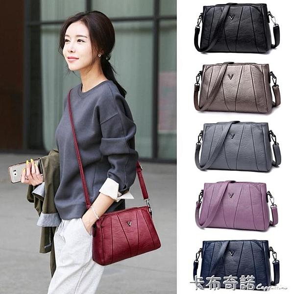 中年女包媽媽小包包新款潮女士背包軟皮包時尚手提單肩斜背包
