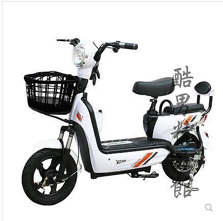 瑯玥新款48V電動自行車電瓶車小型助力車雙人鋰電代步電動車男女 酷男精品館