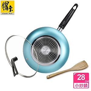 【鍋寶】不沾覆底炒鍋組-28CM-銀河藍