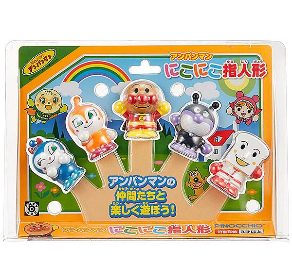 【震撼精品百貨】麵包超人_Anpanman~麵包超人知育玩具-手指娃娃/指尖娃娃#31244