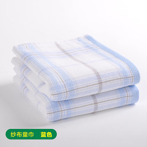 小毛巾純棉 C39