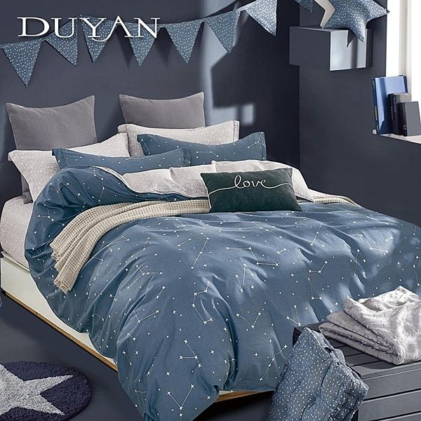 《DUYAN竹漾》100%精梳純棉雙人加大四件式舖棉兩用被床包組-星途