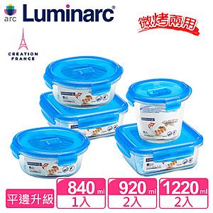 【Luminarc 樂美雅】純淨玻璃保鮮盒5件組