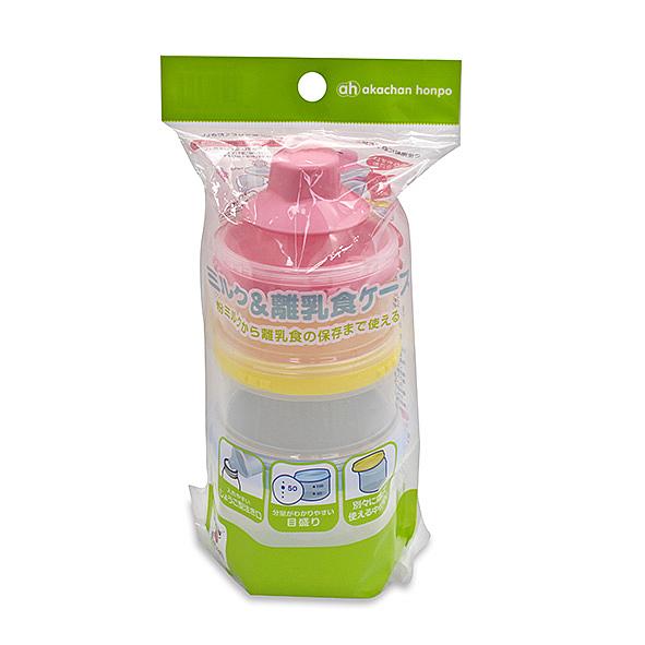AKACHAN阿卡將 彩色三層奶粉盒