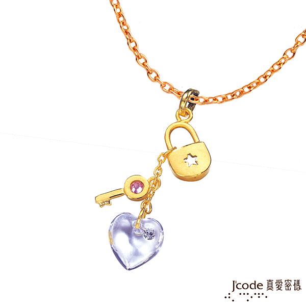 J'code真愛密碼 水晶心情黃金/水晶墜子 送項鍊