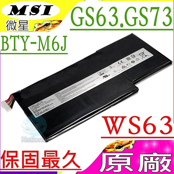 MSI BTY-M6J 電池(原廠)-微星 GS63,GS73,WS63,GS63V,GS73VR,WS63VR,WS63-8SK,WS63-8SL,WS63VR-7RL,GS63-6RF